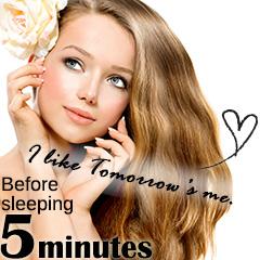 明日キレイになるための寝る前5分!美容術