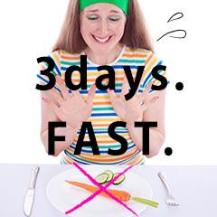 3日間断食ダイエット