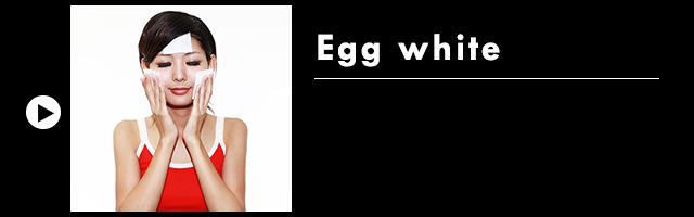 卵白パックで簡単☆透明肌作り1