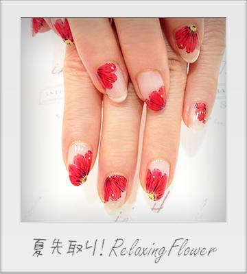 夏先取り!Relaxing Flower