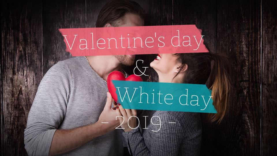 Valentine's day & White day 2019