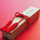 頂いた贈り物や返礼の品物は報告と挨拶を兼ねて必ず出しましょう